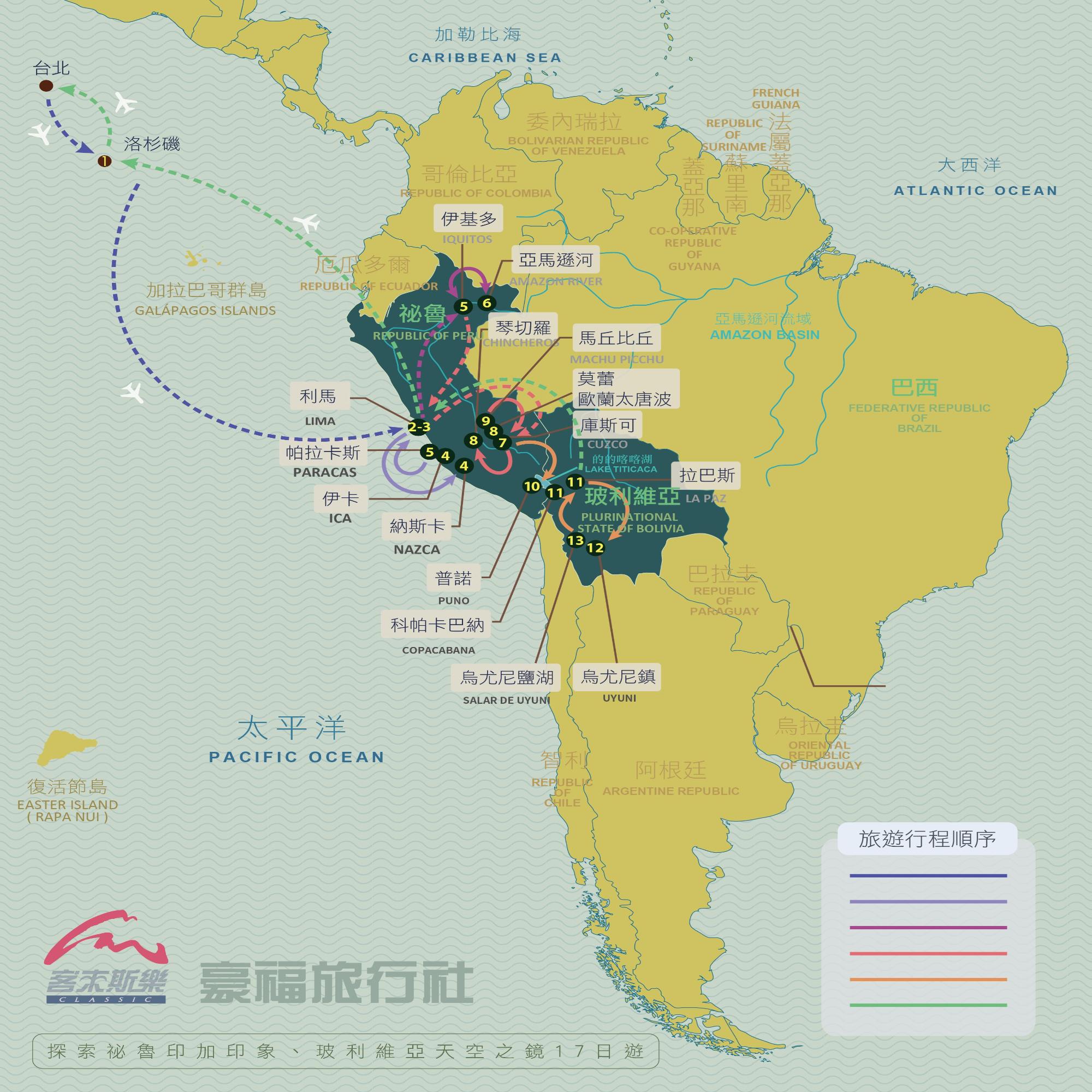 地图 2000_2000图片